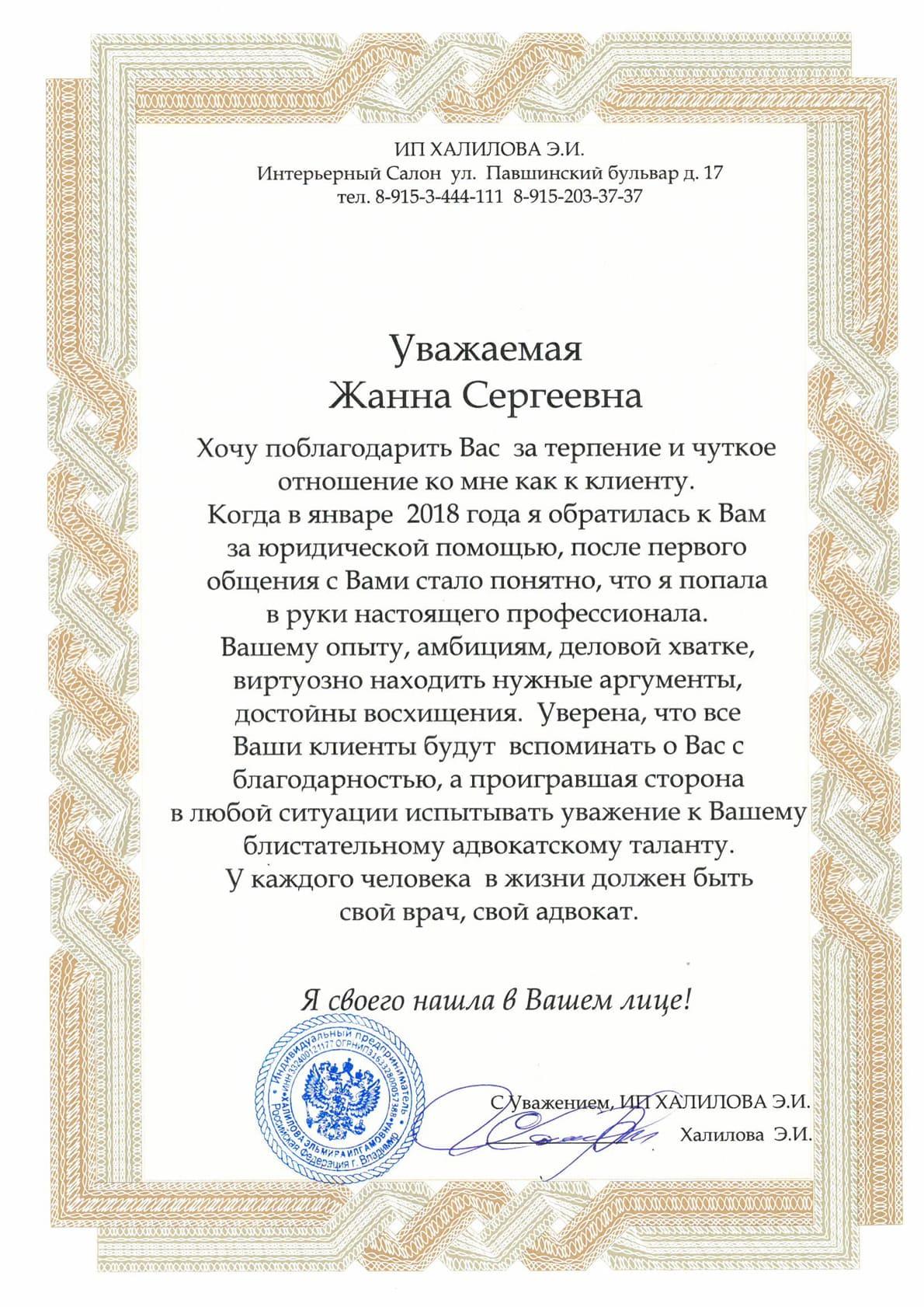 составление искового заявления Москва